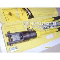 供应手动液压钳 液压压接工具 YQ-300A 压线钳 压接钳