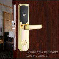 供应昆明地区宏安兴智能酒店电子锁、门锁价格、酒店感应锁、宾馆门锁