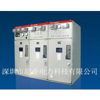 厂家供应优质 KYN28/12户外高压开关柜 环网柜 成套输配电设备。