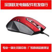 V5 雷技专业游戏炫酷6D变速鼠标[USB]