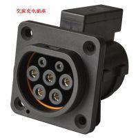 提供电动汽车充电插座 润联交流充电连接器接口插座插头