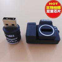 U盘工厂批发 佳能照相机U盘 单反数码相机U盘 可定制其他品牌