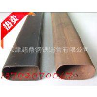 可定做Q235B半圆形钢管 镀锌半圆形钢管 免费切割送货 质优价廉