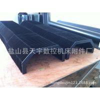 【机床护罩】机床防护罩 机床导轨防尘布/防尘折布/风琴布