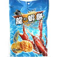 龙虾饼 台湾康熙来了推荐 非油炸原味/辣味 KAKA 咔咔 30g*20袋