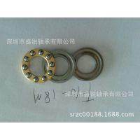 供应 平面推力球轴承 F10-18M 止推轴承 F10-18M 10*18*5.5