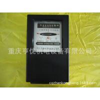 厂家批发三相电表,机械式电表,青岛电表,三相四线机械式电能表