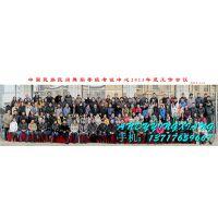 北京转机拍摄集体合影照 大合影 毕业照 团体照拍摄