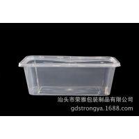爆款一次性饭盒750毫升 一次性餐盒 一次性塑料饭盒 便当 外卖盒