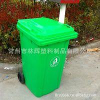 杭州车载垃圾桶厂家 无锡环卫垃圾桶尺寸 南通垃圾桶专卖价格电话