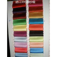 现货供应395厚缎,4810厚缎,进口厚缎,120个颜色现货