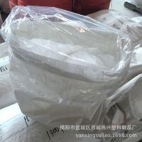 塑料包装内膜袋 薄膜包装袋生产加工 卷筒塑料包装膜批发生产
