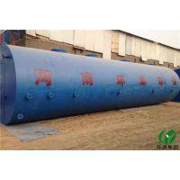 屠宰一体化污水处理设备——屠宰场食品加工厂可用
