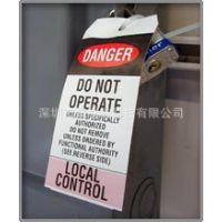 航空运输吊牌卡,户外看板路牌,安全警示牌,安全气囊标签材料