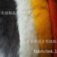 热销厂家直销大量供应人造毛皮羊羔绒长毛绒各种个性制作价格低廉