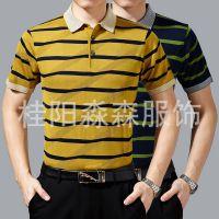2015新款男式汗衫 商务男装 梦特娇男士短袖T恤 男生丝光棉打底衫