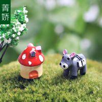 菁娇 园艺小驴蘑菇房二件套 微景观迷你小动物摆件DIY配件