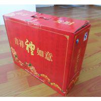 鸭稻米外包装盒大礼包盒食品包装盒纸盒定做批发供应
