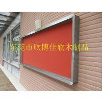 供应幼儿园护墙板、各种会议挂墙式软木板