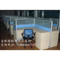合肥徽联邦屏风隔断办公桌立式挡板桌组合隔断桌批量生产