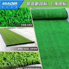 【供应】人造草坪市场材料厂家【进出口等级标准】