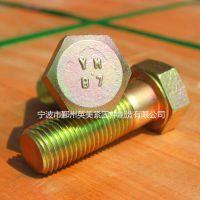 英美紧固件供应美标ASTM A193 B7半牙外六角螺栓 高强度美标B7外六角螺栓