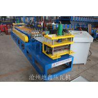 大方板压瓦机设备 压瓦机设备 全自动型压瓦机设备