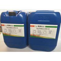耐酸碱防腐剂 BIT-10杀菌剂 BIT粉