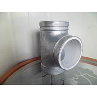 迈克牌饮用水衬塑沟槽管件 内衬塑外镀锌卡箍连接件