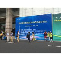 郑州背景板搭建公司