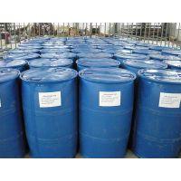 专业供应次氯酸钠 工业级 杀菌消毒专用 漂白剂 鑫国 次氯酸钠