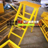 内蒙古新疆玻璃钢绝缘梯厂家价格 辉宏电力