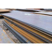 福建15CrMo钢板,合金板,15CrMo合金板