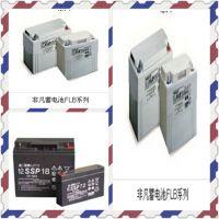 非凡蓄电池12SP26F 防火电池 价格