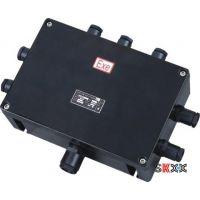 依客思FXJ防水防尘防尘接线箱IP54/WF2