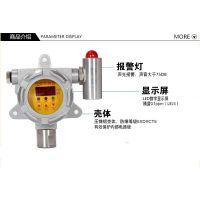 山东瑶安电子厂家直销工业氰化氢泄漏报警器