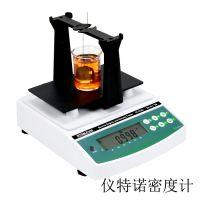 测量油密度的仪器/一家连续5年无客户质量投诉的检测密度的仪器