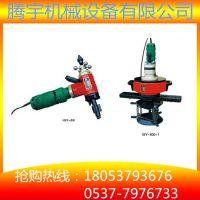 T型内涨式管子坡口机/便携式管道坡口机