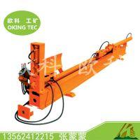供应欧科MTZ-2液压锚杆调直机 锚杆整形机