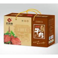 资中红酒包装盒-土特产礼盒定做-牛奶盒制作-成都包装盒印刷制作