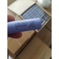 [全新进口原装三星18650-33G】33G电芯 圆柱电池 3300MAH 可加工电池组 现货