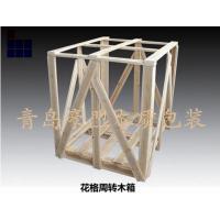 出口木箱熏蒸证明定做尺寸规格特价出售青岛厂家