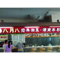 创业加盟好项目-开中式快餐加盟店