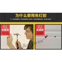 奥陶粘胶(在线咨询)|衢州免钉胶|求购免钉胶