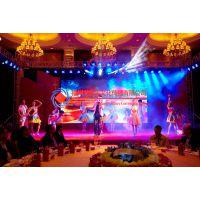 福州周年庆典演出成立仪式节目表演服务好