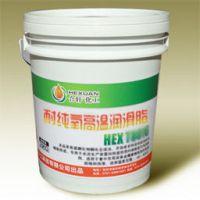 供应抗纯氧润滑脂,是一款具有极佳抗氧性能的润滑脂-合轩