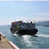 汕头到沧州海运公司,船运费查询