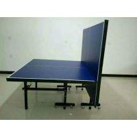 浩然供应室内乒乓球台厂家单折乒乓球台移动乒乓球台