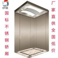 五层别墅电梯价格,经济型家用电梯,供应家用电梯厂家