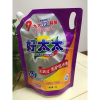 2公斤洗衣液包装袋多少个起订 定做洗衣液袋子厂家